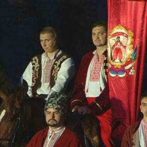 Всі ми браття, козацького роду