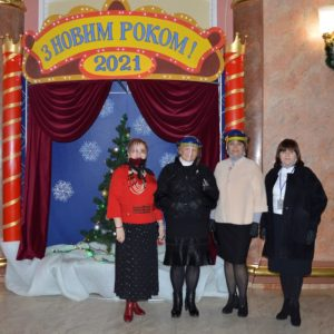 З прем'єрою новорічного концерту!