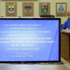 Конкурсна комісія визначилася з кандидатом на посаду директора театру Магара