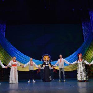 Неймовірна Україна