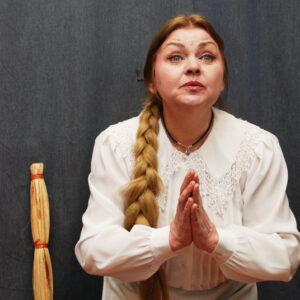 Анзіна Алла Миколаївна