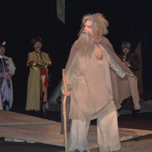 Бакум Юрій Павлович