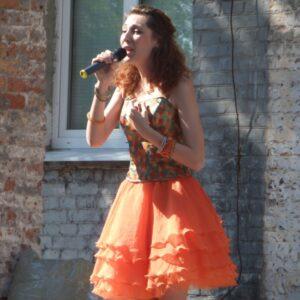 Стаценко Катерина Олександрівна